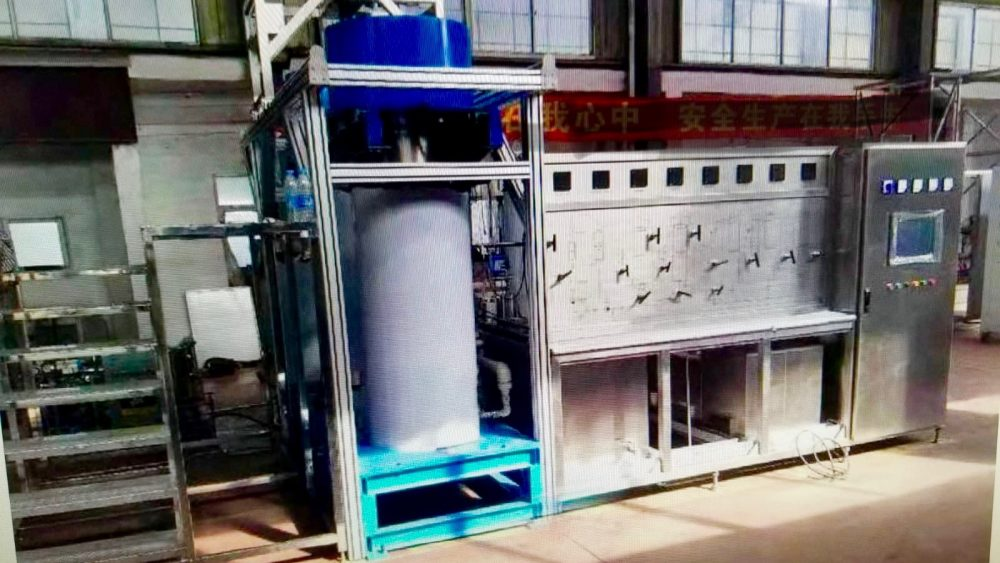 Supercritical CO2 Extraction Unit for Sale - New and Unboxed